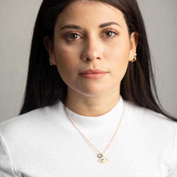 Ana Espinal